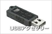 USB���������