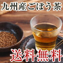 Herb Roasted sourced burdock burdock burdock root tea tea (burdock root tea) 100 beauty tea anti-aging tea