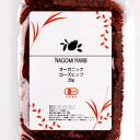 Products with organic JAS organic herb rosehips try 20 g
