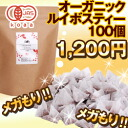 Mega Prime organic JAS organic Rooibos tea grade 100-Pack