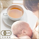30 wishes case of the mother's milk child care support herb tea existence machine JAS organic mom