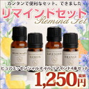 10 ml of Lima India set pure rosemaries | 10 ml of genuine lavenders | 5 ml of oranges | 5 ml of oranges | Domestic medical forgetfulness dementia