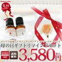 That extreme popularity oil and set of pre-the