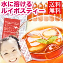 It is 80 +20 rustle powder rooibos tea in a review after arrival★