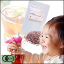 Organic JAS organic Rooibos tea, super high grade leaf 100 g,