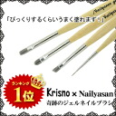 "See differ surprisingly well! ""Japan only nail brush manufacturer クリスノ"