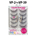 BEAUTY NAILER-false eyelashes value pack