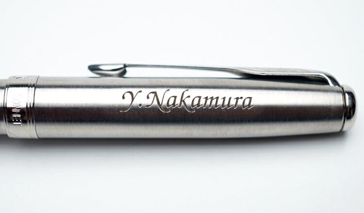 Pen 10883