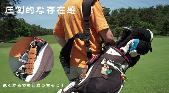 優しい木の風合いがゴルフ場の緑とマッチ★