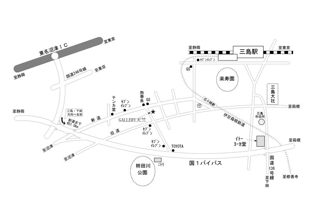 天竺堂地図