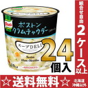 24 26.8 g of Ajinomoto Knorr soup DELI Boston clam chowder cups case [スープデリインスタント food impromptu soup]
