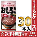 ] where entering 30 canned 190 g of Asahi sweet adzuki soup with pieces of rice cake Motoiri [grains sweet adzuki soup with pieces of rice cake ぜんざい thick bean-meal soup with sugar and rice cake drop is easy to be given to