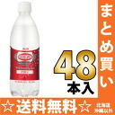 500 ml of 24 *2 Asahi Wilkinson tongue sun pet Motoiri bulk buying [carbonated water]