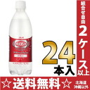 Asahi Wilkinson exits 500 ml pet 24 pieces [split Wilkinson Seltzer soda water]