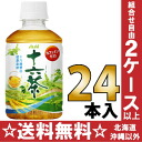 16 275 ml of 24 Asahi tea pet Motoiri [blend tea caffeine zero]