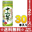 Asahi 16 tea 245 g can 30 pieces [good morning blend zero caffeine blend tea tea all over Chan]