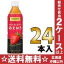 Asahi Fauchon premium tea sweet getting 500 ml pet 24 pieces [FAUCHON Strawberry tea.