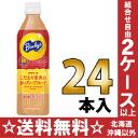 Asahi Bayliss fruit sticking red grapefruit 500 ml pet 24 pieces [Red grapefruit juice.