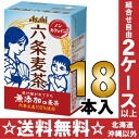 Asahi article 6 barley tea 100 ml paper pack 18 pieces [additive-free decaffeinated.