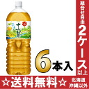 Asahi 十六 tea 2 L pet 6 pieces [blend tea zero caffeine.