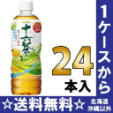 16 600 ml of 24 Asahi tea pet Motoiri [blend tea caffeine zero increase in quantity bottle]