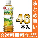 Along with Asahi diet 16 Brown W (double) 500 ml pet 24 pieces × 2 Summary buy [double specific for health food tokuho blend brown sugar value neutral FAT 16 tea]
