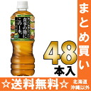 The Asahi dietary fat this one. Green tea blend 500 ml pet 24 pieces × 2 Summary buy [diet fat this one blend 1 cup tea tea Pu'er tea green tea]