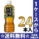 The Asahi dietary fat this one. Green tea blend 500 ml pet 24 pieces [diet fat this one blend 1 cup tea tea Pu'er tea green tea.