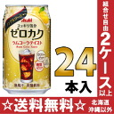 Asahi ゼロカク ラムコーラテイスト 350 ml cans 24 pieces [non-alcoholic cocktails 0.00% zero sugar zero]
