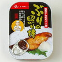 Tahara canned food butterfly broiling with soy sauce 100 g 30 case for the first time in the board head whom I worked as