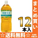 Coca Cola Shuang Jian Cha 2 L pet 6 pieces x 2 Summary buy [けんび so-Chan]