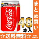24 *2 canned 280 ml of Coca-Cola Motoiri bulk buying [Coca-Cola carbonated drink]