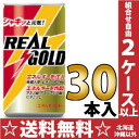 Coca-Cola real gold 160 ml cans 30 pieces [REALGOLD.