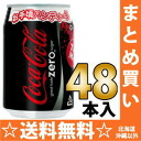 24 *2 canned 280 ml of Coca-Cola zero Motoiri bulk buying [Coca-Cola carbonated drink]