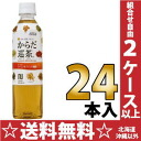 From the Coca Cola Cruiser tea 410 ml pet 24 pieces []