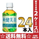 It is 280 ml of 24 blend pet Motoiri [caffeine zero tea] clearly Coca-Cola 爽健美茶