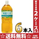 Coca Cola Shuang Jian Cha 2 L pet 6 pieces [けんび so-Chan]