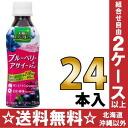 265 g of 24 Ito En, Ltd. body brightness fruit blueberry & acai mixture pet Motoiri []