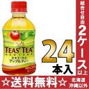 280 ml of 24 Ito En, Ltd. TEAS'TEA Tees tea chamomile & apple tea pet Motoiri [tea flavor tea]