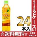 500 ml of 24 Ito En, Ltd. TEAS'TEA Tees tea bergamot & オレンジティ pet Motoiri [tea]