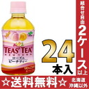 280 ml of 24 Ito En, Ltd. TEAS'TEA Tees tea peach tea pet Motoiri [tea flavor tea peach flavor こうちゃ peach]