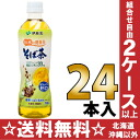 Savory itoen health tea by tea 500 ml pet 24 pieces [was it tea Soba buckwheat tea]