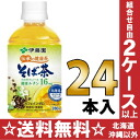Japanese wisteria garden lore health tea by tea 280 ml pet 24 pieces [decaffeinated teas.