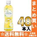 500 ml of 24 *2 Ito En, Ltd. Relax jasmine tea pet Motoiri bulk buying [jasmine tea relaxation jasmine tea じゃすみんてぃーお tea no sugar tea]