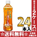 There is Ito En, Ltd. ...; 500 ml of 24 tea first knob roasted tea pet Motoiri [おーいお tea heater tea roasted tea ほうじちゃ]