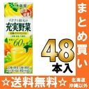 24 *2 Ito En, Ltd. enhancement vegetables full ripeness banana mixture 200 ml pack Motoiri bulk buying []