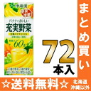 24 *3 Ito En, Ltd. enhancement vegetables full ripeness banana mixture 200 ml pack Motoiri bulk buying []