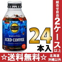 24 canned 285 ml of Ito En, Ltd. Tully's Coffee barista iced coffee bottles Motoiri [TULLY'S COFFEE BARISTA'S ICED COFFEE]