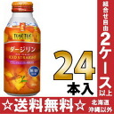 24 canned 390 ml of Ito En, Ltd. TEAS'TEA Tees tea Darjeeling ice straight bottles Motoiri [tea drink ice tea no sugar]