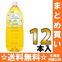 6 *2 Ito En, Ltd. Relax jasmine tea 2L pet Motoiri bulk buying [jasmine tea]